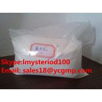 China 99% Purity Stanozolol Winstrol Oral Anabolic Raw Hormone Powders CAS 10418-03-8 for sale