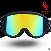 Wholesale Gold Double Lens Anti Fog Snow Goggles , TPU Frame Snowboard Goggles from china suppliers
