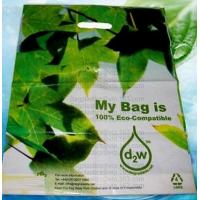 Wholesale Compostable shopping bags, Degradable Shopping Bags, compostable shopping bags from china suppliers