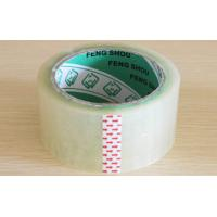 China OPP packing tape & clear tape & colored tape & printed tape & China Tape manufacturer at competitive price on sale