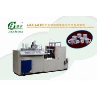 Wholesale Durable Handle Cup Making Machine , PE Film Coated Paper Cup Forming Machine from china suppliers