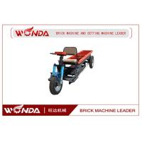 Wholesale Best Safety 48V 1000W Electric Brick Tricycle / 700-800mm Working Table Height from china suppliers