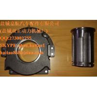 Wholesale clutch release bearing 127859 for eaton clutch from china suppliers