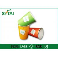 Wholesale 9 oz Disposable Single Wall Paper Cups , Custom Printed Paper Coffee Cups from china suppliers