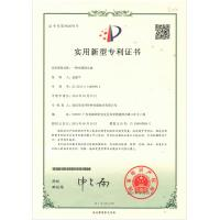 Shenzhen Zhaoxian Special Optical Fiber Cable Technology Co., Ltd. Certifications