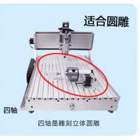 Wholesale 6040 CNC router Frame milling machine mechanical kit ball screw from china suppliers