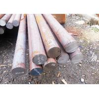 China ASTM 1026 BS 08A20 Low Carbon Steel Rod / Mild Steel Bar Diameter 4-1600mm on sale