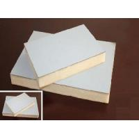 Wholesale Freezer Penal Board from china suppliers