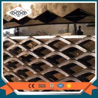 Wholesale hot dip galvanized industrial use heavy duty expanded metal mesh from china suppliers
