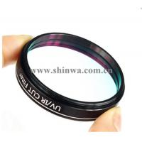 Buy cheap Customized ir cutting optical glass filter from wholesalers