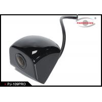 Wholesale Off Center Image Adjusting Bus Rear View Camera With 4 Different Parking Line Pattern from china suppliers
