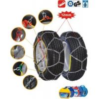 China Supply high-quality wear-resisting durable car tire chain on sale