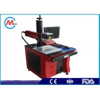 Wholesale 50w Auto Mini CO2 Laser Marking Machine For Logo Printing Energy Saving from china suppliers