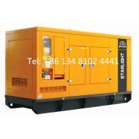 Wholesale 250KW Ricardo Silent Generator Set/Diesel Generator/Electric Power from china suppliers