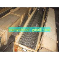 Wholesale duplex stainless uns s31254 bar from china suppliers