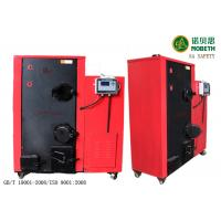 Wholesale Red 50KG Biomass Steam Boiler With Spiral Conveyor , Wood Pellet Fired Boiler from china suppliers