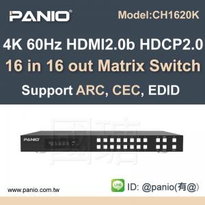Wholesale 4k True HDMI 16 in 16 out Matrix Switch with 18Gbps with ARC Function from china suppliers