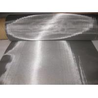 Wholesale Alloy LDX 2101 Super Duplex Stainless Steel Mesh/Screen from china suppliers