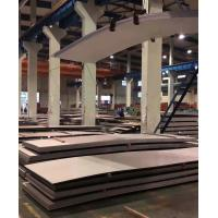 Wholesale Super Duplex Stainless Steel Plate 2507 / 1.4410 / S32750 1.2 - 25mm Thickness 1.4410 Duplex Plate from china suppliers