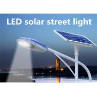 Buy cheap Solar Powered Street Lamp High Pressure Die - Casting Aluminum , Commercial from wholesalers