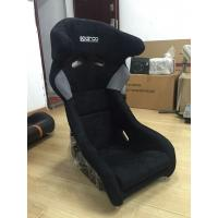 Wholesale JBR1060 suede Sport Racing Seats With Adjuster / Slider Car Seats from china suppliers