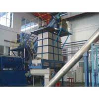 Wholesale ZMC Wood Chips Washing and Dewatering Machine from china suppliers