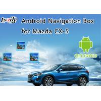 Wholesale 2014-2017 Mazda CX-5 Interface Navigation Box with On line map (Google/waze) from china suppliers