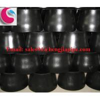 Buy cheap ANSI B16.9 STANDARD REDUCER from wholesalers