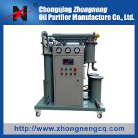 Quality High Efficiency Portable Type Single Stage Vacuum Transformer Oil Purifier for sale