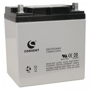 China 12v 20ah battery, sealed lead acid (sla) battery on sale