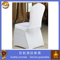 Wholesale Spandex Banquet Chair Covers Patterns from china suppliers