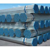 Wholesale ASTM A53B seamless steel pipes from china suppliers