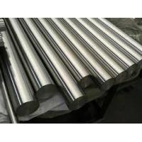 Wholesale 625 Steel Inconel Round Bar UNS N06625 / NS336 With ASTM B446 Standard from china suppliers