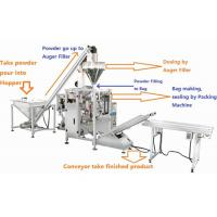 Buy cheap 100g 200g 500g Starch Packing Machine With Schneider PLC Computer Control System from wholesalers