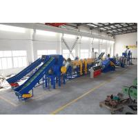 500KG Agricultural Film Plastic Washing Line , Plastic Crushing Machine for sale