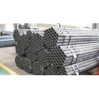 Wholesale Electric Resistance Welded Steel Tubes BS6323-5 ERW1 ERW2 ERW3 ERW4 ERW5 from china suppliers