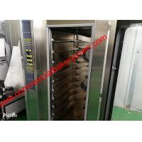 China Commercial Multifunctional Bakery Convection Oven 350 Degree Max Temperature for sale