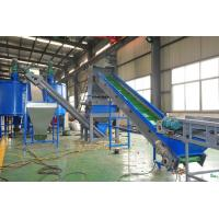PP PET PS HDPE Waste Plastic Recycling Pelletizing Machine Stainless Steel 304 for sale