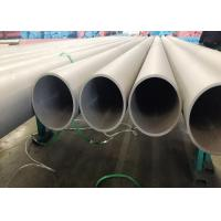 Wholesale Alloy 600 / 2.4816 NiCr15Fe Inconel Tube , B168 B516 Tube Inconel 600 Cold Drawing from china suppliers