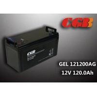 Wholesale GEL maintenance free Non Spillable 2v sealed rechargeable battery 120AH High Capacity from china suppliers