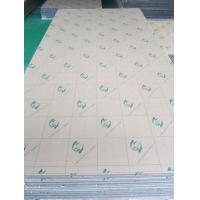 Buy cheap extruded pmma sheet from wholesalers