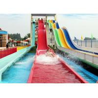 Buy cheap Outdoor Rainbow Racing Water Slide Playground / Fiberglass Water Park Project from wholesalers