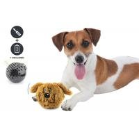 Wholesale Electronic Magic Battery Operated Dog Toy Random Jumping Bouncing Dog Toy from china suppliers