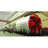 Buy cheap Earth Pressure Balance Shield Tunnel Boring Machine for Rail Transit Construction from wholesalers