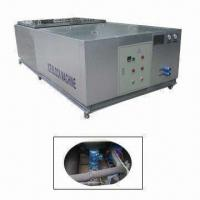 Wholesale Supermarket Ice Machine with Photoelectric Switch and Reliable Control from china suppliers