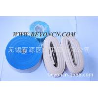 Wholesale Soft Cohesive Elastic  Foam Bandages Tolerates Water Provide Compression from china suppliers