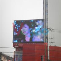 China High Definition Ultra Thin Lightweight P8 Outdoor Full Color LED Display 9500K - 11500K on sale