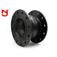 Wholesale Spool Type EPDM Single Sphere Rubber Expansion Joint High Reliability from china suppliers