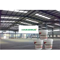 Wholesale Winter Environmental Protection Metal Spray Paint Thick Film Corrosion Resistance from china suppliers