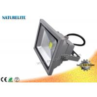 Buy cheap 30W Led Flood Light , Led Outdoor Flood Lights IP65 Waterproof, 3-5 Years Warranty from Wholesalers